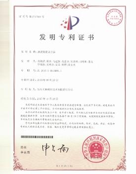 【中国】渗透装置及方法