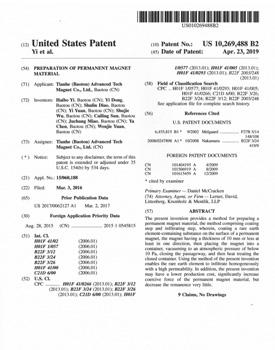 【美国】一种永磁材料的制备方法